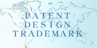 PATENT DESIGN TRADEMARK
